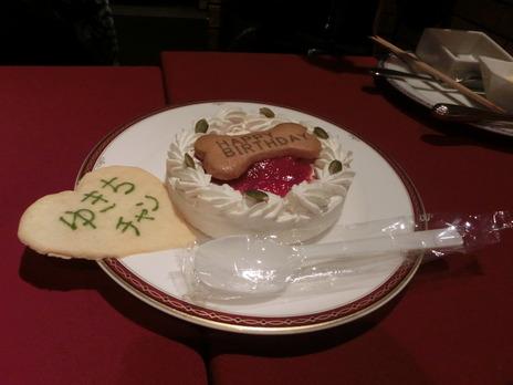 2012 12月 クリスマス 山中湖&家 028