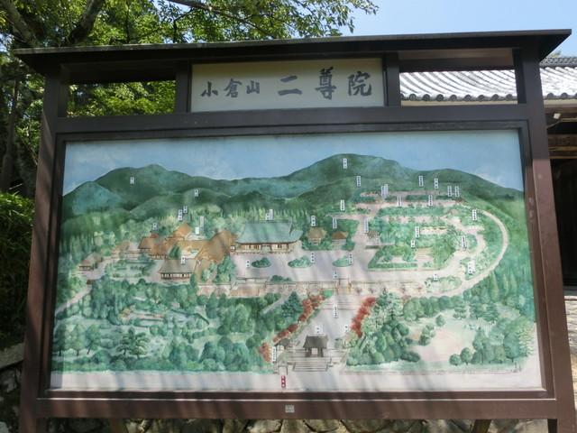 2013年 8月 京都 266