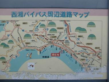 2011 茅ヶ崎・箱根・御殿場 029