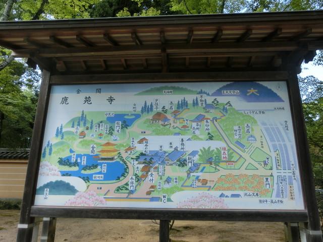 2013年 8月 京都 319