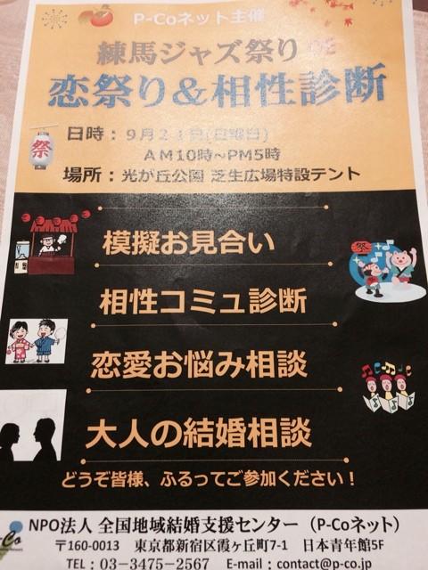 2014-09-23-01-14-12
