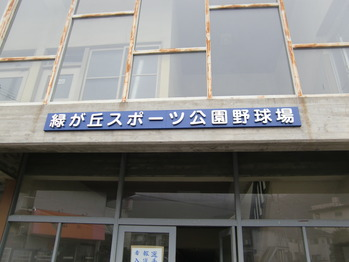 2012 3 072