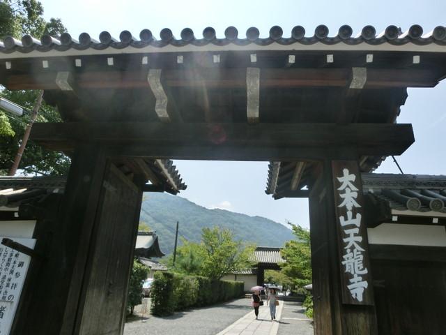 2013年 8月 京都 317