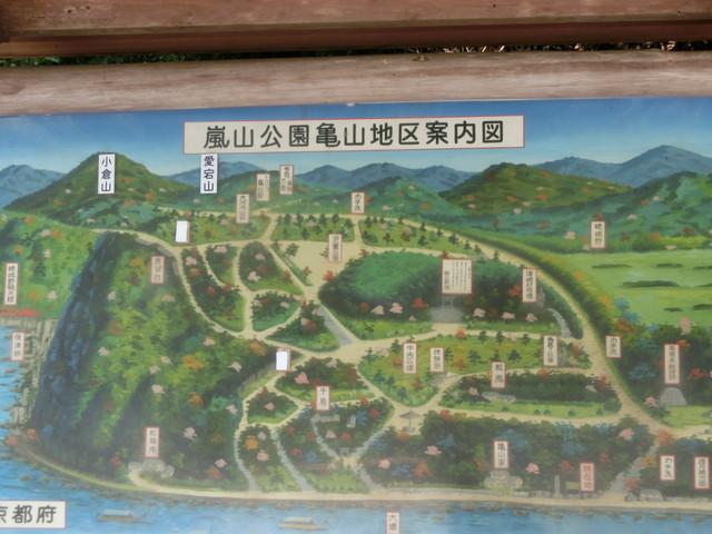 2013年 8月 京都 301