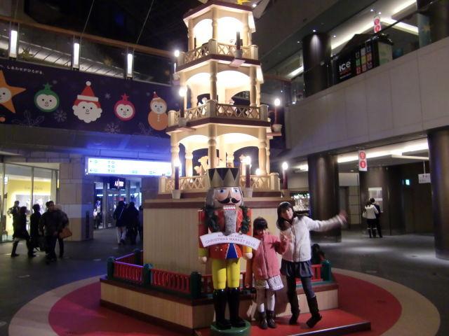 2010 クリスマス ディズニーシー 101