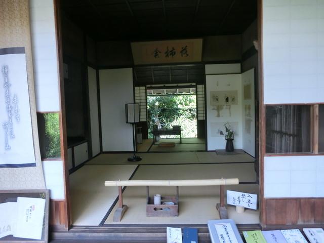 2013年 8月 京都 272