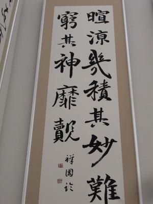 2011 12 118