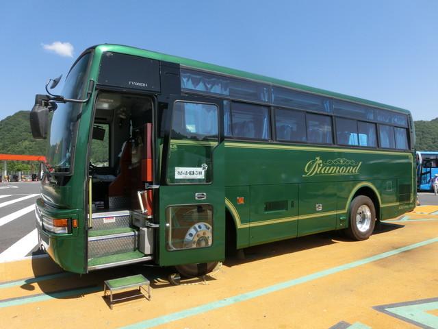 CIMG1260