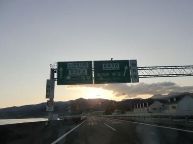 2011 茅ヶ崎・箱根・御殿場 032