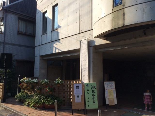 2014-09-23-15-40-10