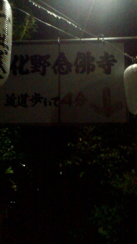 2012_08_24_00_50_55