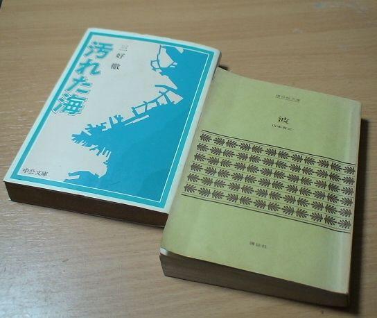 DSC06886