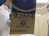 54e41f1a.jpg