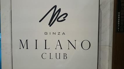 ミラノクラブ�