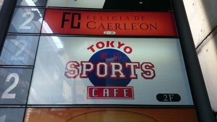 東京スポーツカフェ�