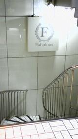 ファビュラス