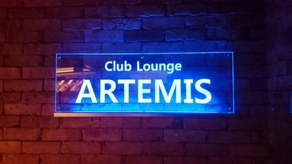 アルテミス�
