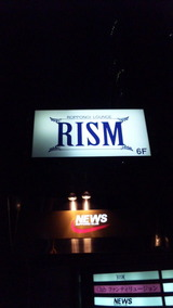 RISM�