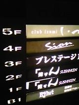 843f6b3e.jpg