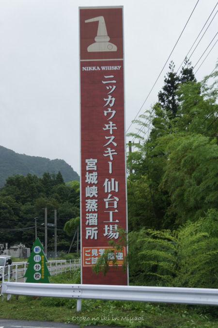 1021-10Sakunami