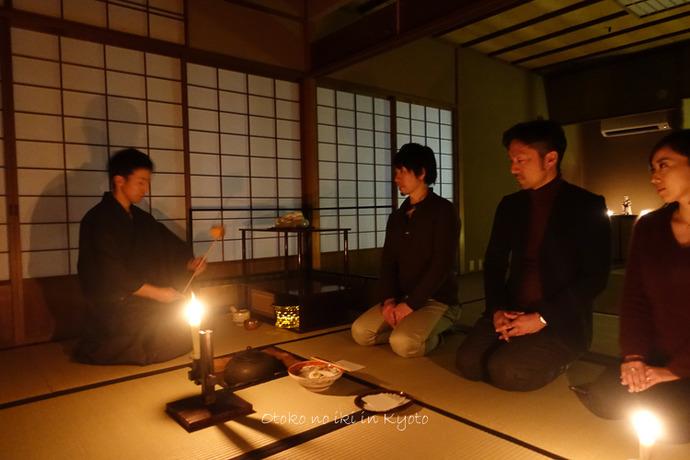 0102京都12月-26