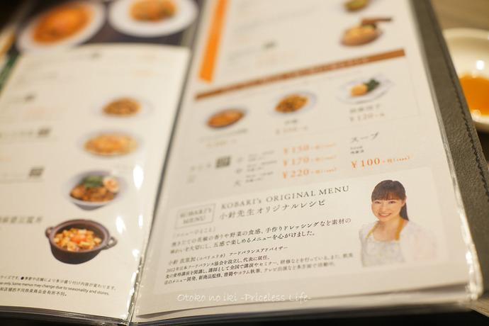 GYOZAOHSHO2019-16