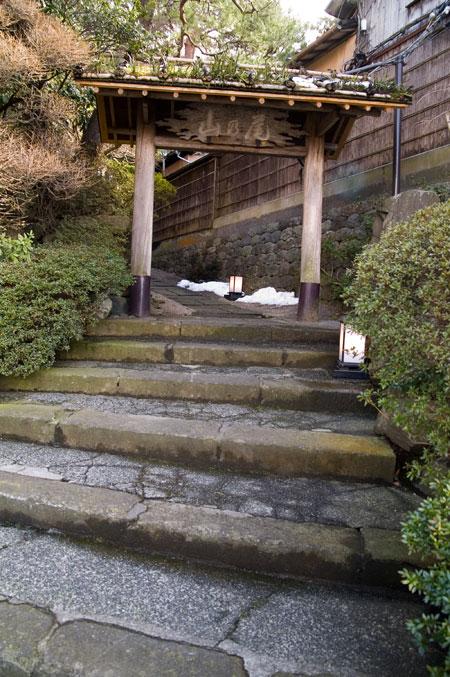 山乃尾入口