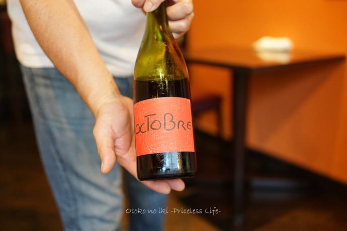ワインマンからのセラフェ2020-12