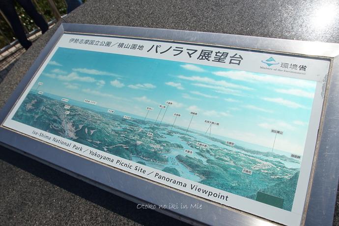 0209伊勢志摩PR3月-11