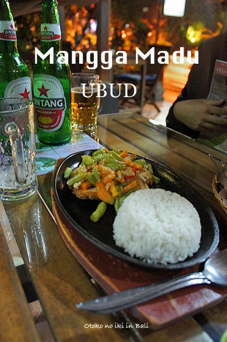 0930-1ManggaMadu