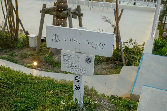 0320沖縄3月-11