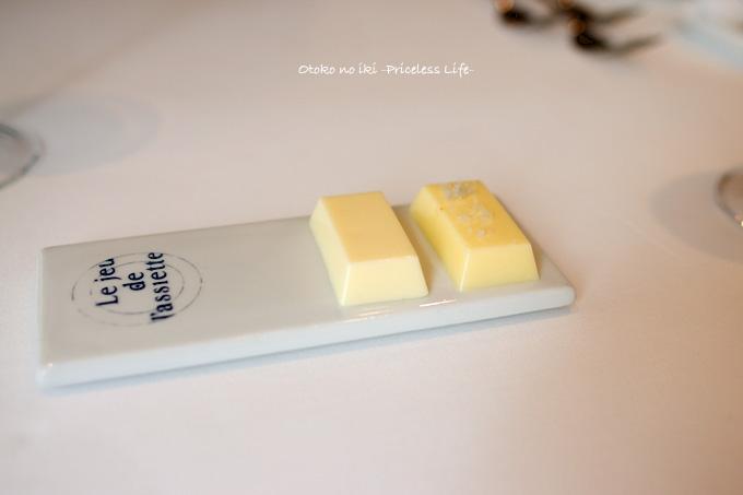 1009-11バター