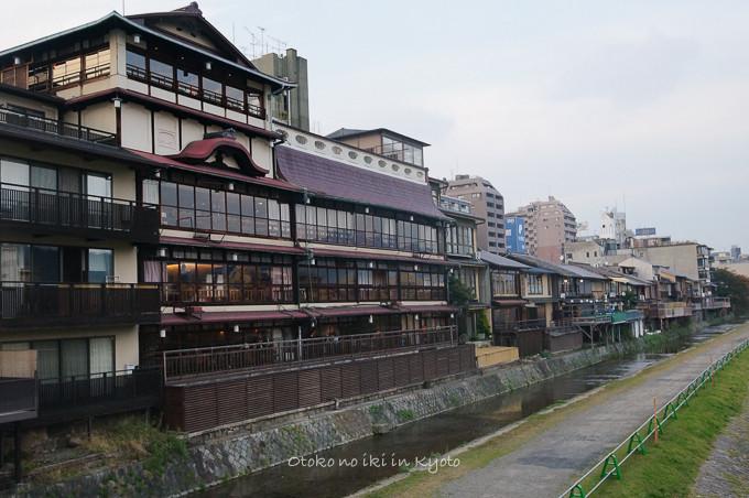 0523京都2013_11月-3