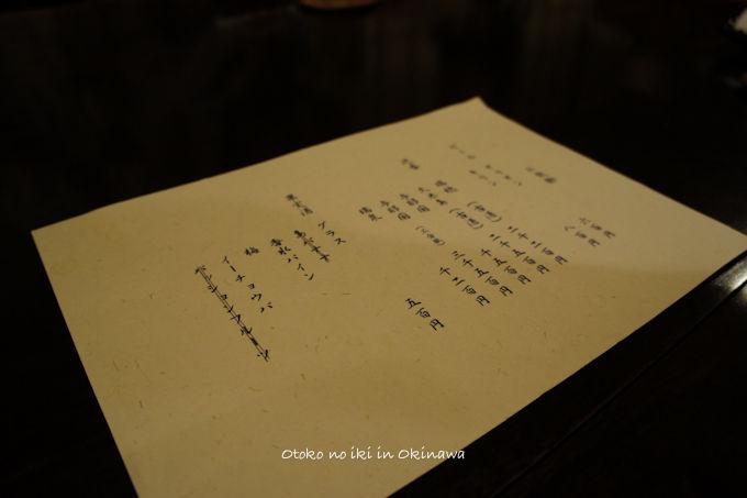 0816美栄-4