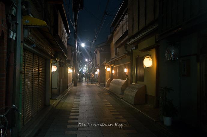 0320京都おやじNov-7