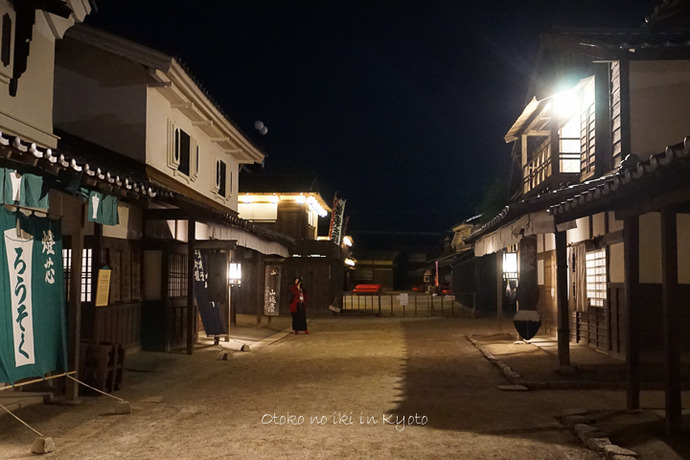 1018江戸酒場10月-27