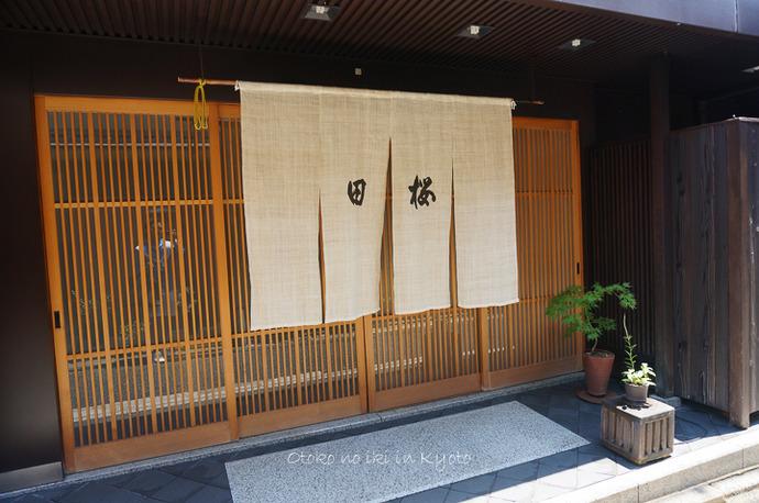 1028桜田7月-1