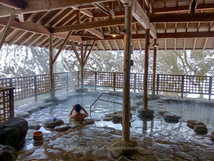 1020芦ノ牧温泉2月-3-2