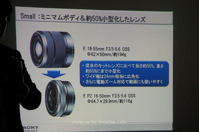 1103NEX5R-11