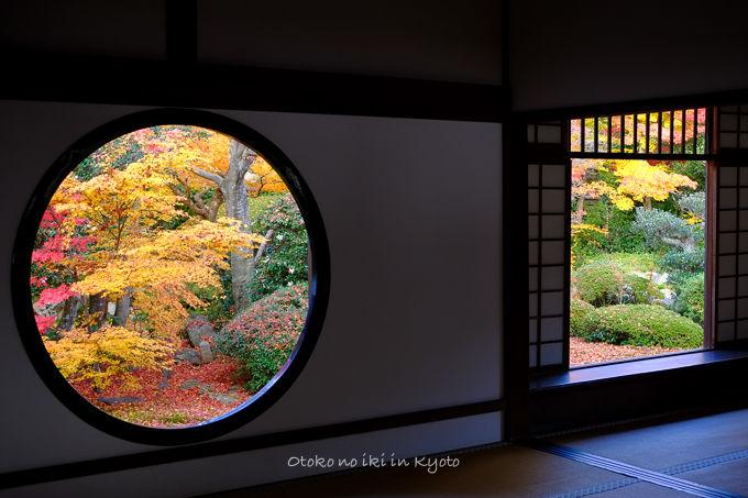 1129京都-10