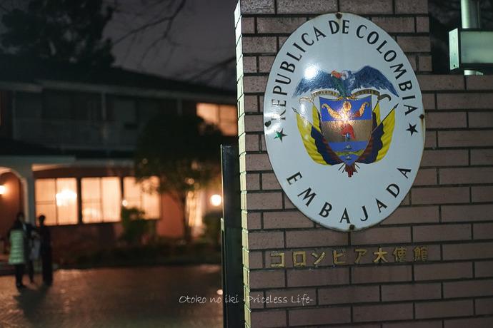 0308コロンビア大使館2月-53