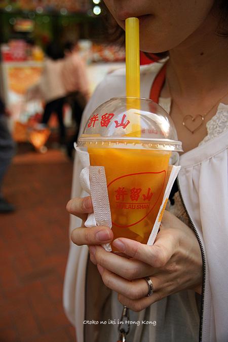 0226-14マンゴジュース