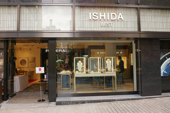 ISHIDA2021-62