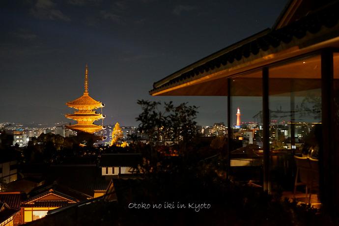 そうだ京都いこう20192019-106