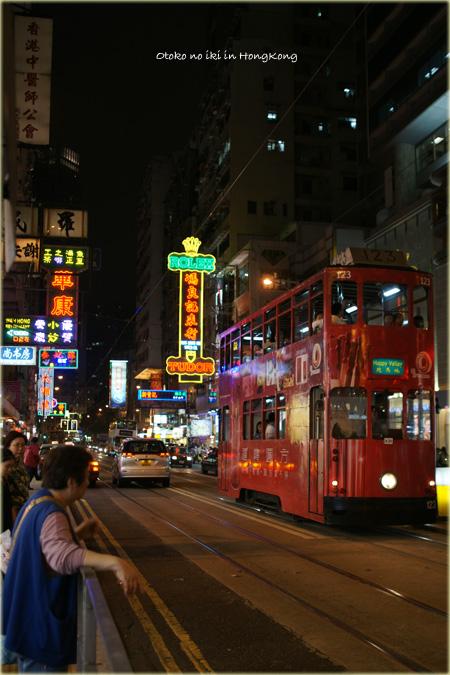 0426-9香港夜顔