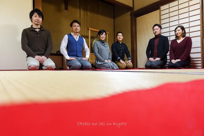 0102京都12月-22