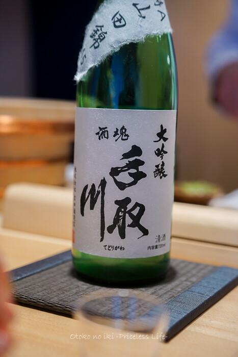 鮨ふじやま2021-66