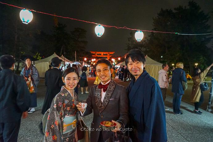 京都10月2018-7