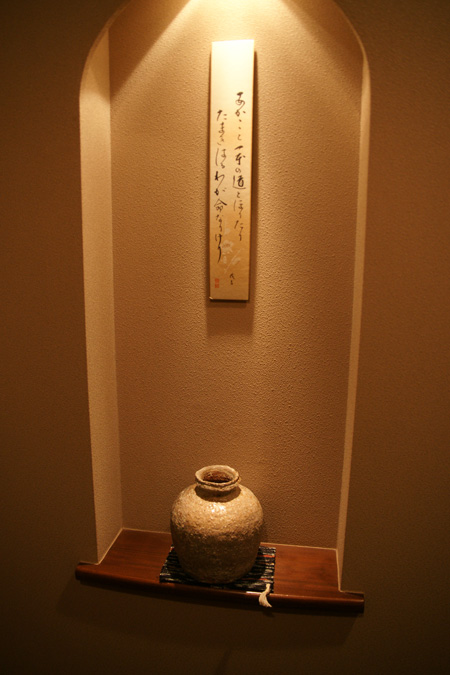 0225-12廊下
