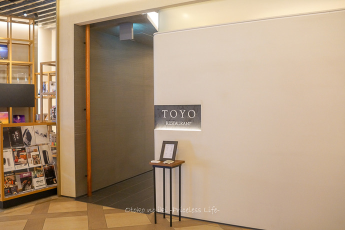 TOYO2019-1